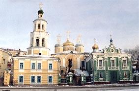 Никольский кафедральный собор и Покровская церковь