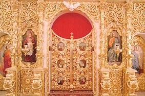 Царские врата Троицкого собора