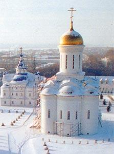 Троицкий и Успенский соборы