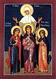 Образ мцц. Веры, Надежды, Любови и матери их Софии