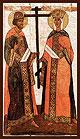 Образ свв. равноапп. царей  Константина и Елены