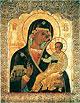 Седмиезерная икона Божией Матери