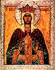 Образ св. мц. царицы Александры