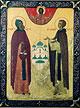Образ прпп. Ионы и Нектария Казанских