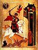 Образ св. вмч. Георгия Победоносца.