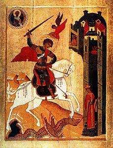 Образ вмч. Георгия Победоносца