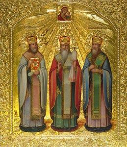 Образ святителей Казанских Гурия, Варсонофия и Германа.