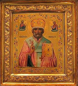 Образ свт. Николая, Мир Ликийских архиепископа, чудотворца