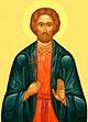 Образ вмч. Иоанна Нового, Сочавского