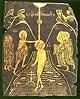 Образ Богоявления Господня, пластина с Царских врат (12-13 в.)
