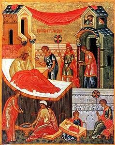 Юбраз Рождества Пресвятой Богородицы