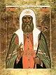 Образ свт. Тихона, патриарха Московского и всея Руси.