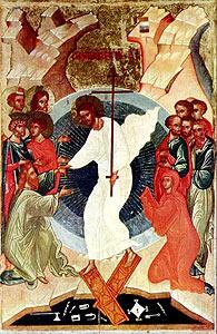 Образ Воскресения Христова (Сошествие во ад).