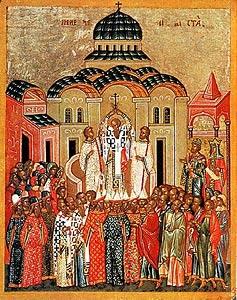 Образ Воздвижения Честного и Животворящего Креста Господня