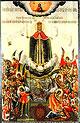 """Образ Пресвятой Богородицы """"Всех скорбящих Радость"""""""