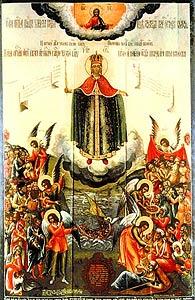 """Образ Пресвятой Богородицы """"Всех скорбящих Радость""""."""