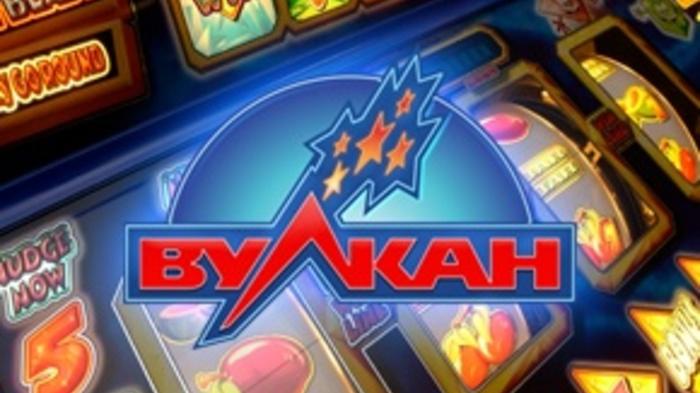 Интернет казино игровые автоматы демо